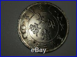 1911 China Empire Dragon One Dollar 1 Oz Uncertified Silver Coin