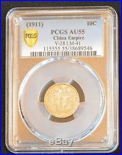1911 China Empire Silver Dollar 10 Cent Dragon Coin PCGS Y-28 L&M-41 AU 55