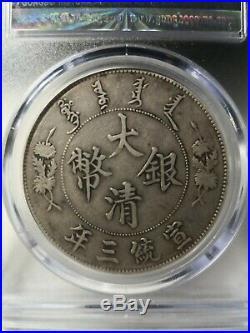 1911 China Empire Silver Dollar Dragon Coin GBCA XF45