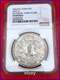 1911 China Empire Silver Dollar Dragon Coin NGC VF Details #2