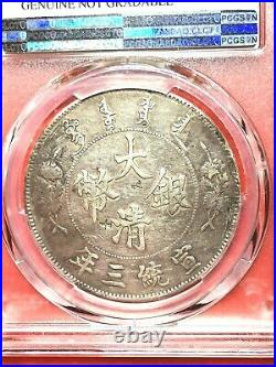 1911 China Empire Silver Dollar Dragon Coin PCGS VF Details #3