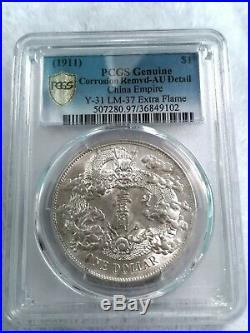 1911 China Empire Silver Dollar Dragon Coin PCGS Y-31 L&M-37 AU Details