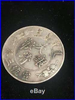 1911 China Empire Silver Dollar Dragon Coin Y-31 VF Details. Ruler Hsûan-tung