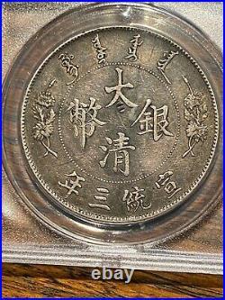 1911 China Empire Yr3 Silver Dollar Dragon Coin Y-31 ANACS EF 40
