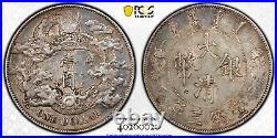 1911 China Empire Yr3 Silver Dollar Dragon Coin Y-31 L&M-37 Extra Flame PCGS XF