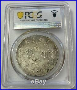 1911 China Empire Yr3 Silver Dollar Dragon Coin Y-31 L&M-37 Extra Flame PCGS XF