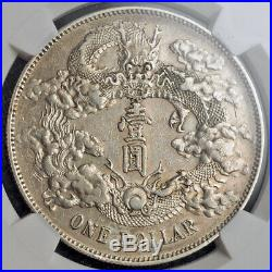 1911, China, General Issues. Silver Dragon Dollar Coin. L&M-37. NGC AU-50
