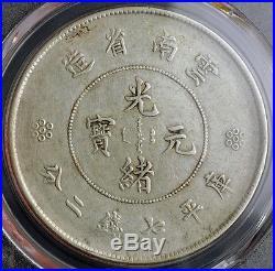 1911, China, Yunnan Province. Silver Dragon Dollar Coin. 4 Circles! PCGS XF+