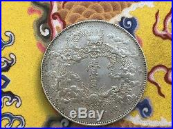 1911 China empire silver dollar dragon coin Y-31 L&M 37 Extra Flame AU 26.8g