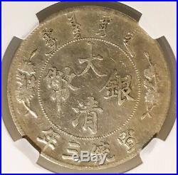 1911 YR3 China Empire Silver Dollar Dragon Coin L&M-37 NGC VF Details