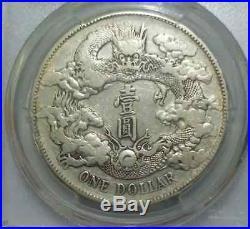 1911 china Empire/emperor dragon extra flame 1 yuan silver coin PCGS VF