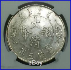 1911 china empire dragon EXTRA FLAME 1 yuan silver coin(NGC MS61)HIGH GRADE