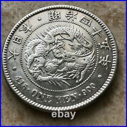 1912 JAPAN Emperor MEIJI Large Antique Silver 1 Yen Japanese Coin DRAGON