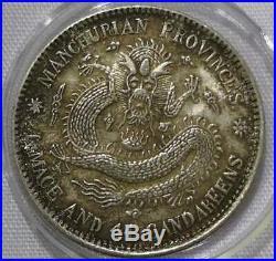 (1914-15) China, Manchurian Dragon, Hsuan-T'ung Yuan-pao, 20 Cents, Silver Coin