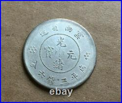 (1920-31) YUNNAN CHINA Silver DRAGON 50 Cents Coin LM 422 4-Circles