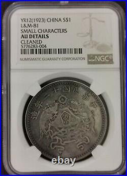 1923 Yr12 China Silver Dollar Coin Dragon & Phoenix L&M-81 Small Characters AU