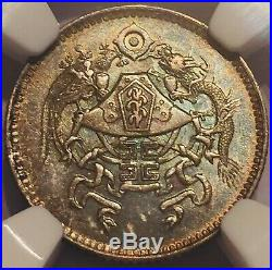 1926 China 10c L&M-83 Y334 NGC MS63 Rainbow Tones Dragon And Phoenx Silver coin