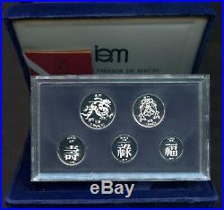 1985 Macao Macau China Silver 5 coin With Dragon 5 Patacas Proof set, Box / COA