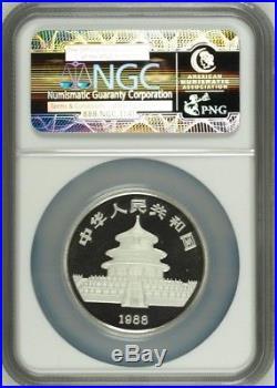 1988 China Lunar Year of Dragon S10Y Piedfort 1oz Silver Coin, PF 69 UC