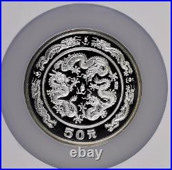 1988 China Silver 5.00 Troy 50Y Proof Silver Lunar Dragon Coin NGC/NCS PF68 U. C