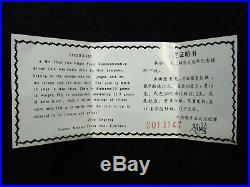 1988 Chinese 10 Yuan LUNAR DRAGON Silver Coin COA/BOX OGMP