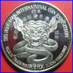 1989 HONG KONG COIN EXPO $100 PANDA DOLLARS 1oz SILVER PROOF DRAGON SNAKE RARE
