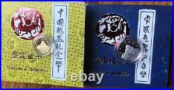 1990 CHINA DRAGON & PHOENIX 1 g GOLD & 2g SILVER COIN SET w BOX & COA