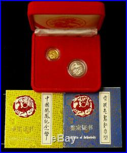 1990 CHINA GOLD & SILVER PROOF DRAGON/PHOENIX 2 COIN SET WithCASE & COA