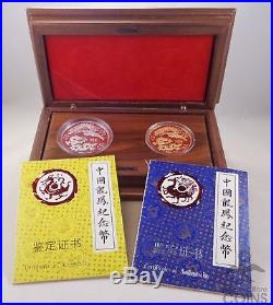 1990 China 2oz Silver & Gold Dragon and Pheonix 2-Pc Set