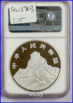1990 China Proof 20 Yuan 2 Oz Silver Dragon & Phoenix Ngc Pr 68 Ultra Cameo