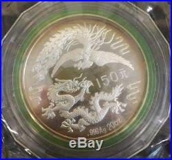 1990 Chinese China 20 oz Silver Proof 150 Yuan Dragon and Phoenix Coin in OMP
