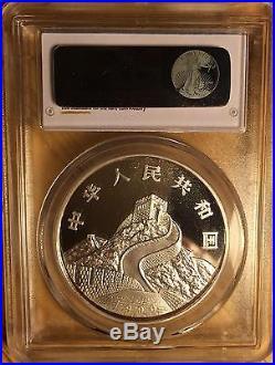 1990 SILVER coin Dragon Phoenix, Unique CHINA art USA HOBBYIST SELLER