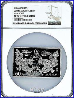 2000 5oz. China S50 Yuan Lunar Dragon Proof Silver Coin NGC/NCS PF67 Ultra Cameo