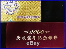 2000 ANDORRA 5 Diners 1 Oz Silver Lunar Dragon 2 Coin PROOF SET with COA and OMP