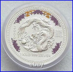 2000 Australia Lunar Dragon $30 Thirty Dollar Silver Kilo Coin Box Coa