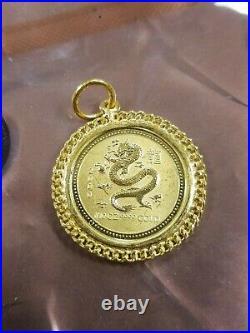 2000 Australian Gold Lunar Dragon 1/10 Oz Coin 18k Bezel RARE Series 1 Australia