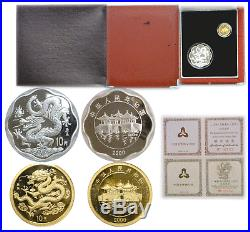 2000 China 10 Yuan Year Of The Dragon 2 Coin Gold And Silver Set WithBox & COAs