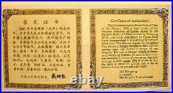 2000 China 5oz S50Y Rectangular Lunar Dragons Proof Silver Coin NGC/NCS PF67 UC