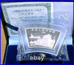 2000 China Lunar Series Dragon 1 Oz Fan Shape Silver Coin