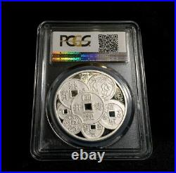 2000 China Silver Lunar Series Year of the Dragon Colorized PCGS PR69 DCAM 1 oz