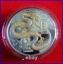 2000 Mongolia 2500 Togrog / Tugrik BIG 5 Oz Silver Coin Year of the Dragon