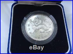 2000 Year of the Dragon Macau Silver Lunar Dragon Coin in Box with COA