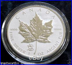2012 1 oz Silver Canadian Maple Leaf DRAGON PRIVY Reverse Proof LOW MINTAGE