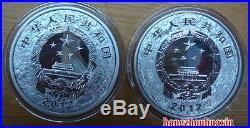 2012 1oz lunar animal dragon colored&natural silver coins with COA, original box