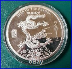 2012 5 oz Silver Round Year of the Dragon
