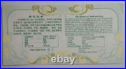 2012 China 10YUAN Silver Coin China 2012 Zodiac Dragon plum blossom shaped Coin