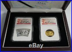 2012 China Dragon Fan Coin Gold & Silver 2pc Set NGC PF69