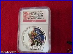 2012 Tuvalu Dragons of Legend Chinese Dragon NGC PR70 pcgs. 999 1 oz Silver Coin