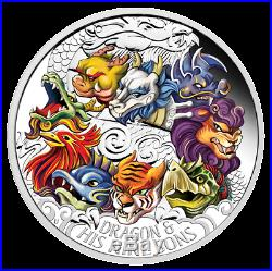 2015 Dragon & His Nine Sons 5oz Silver Proof Coloured Coin
