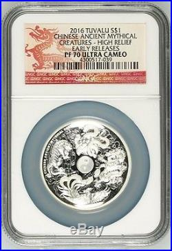 2016 Australia Tuvalu Mythical Creatures 1oz Dragon Silver Coin NGC PF70 UC ER